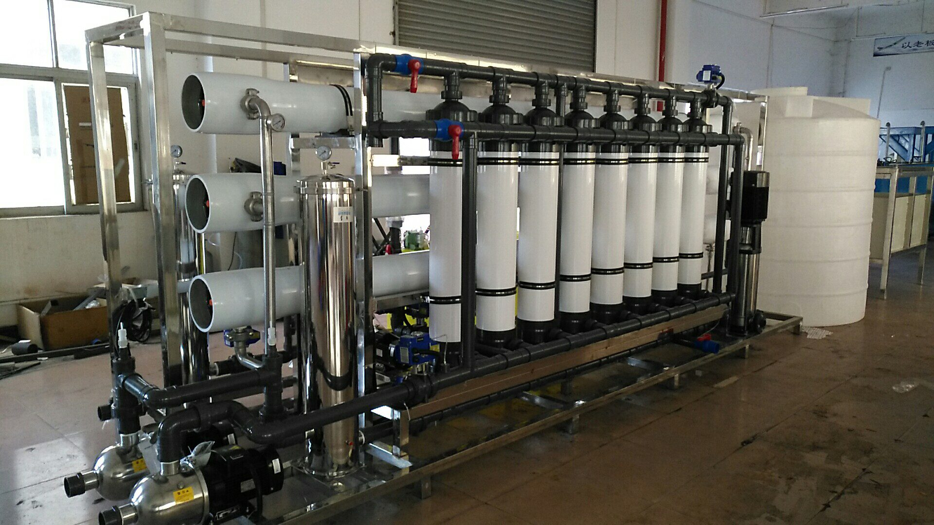 Spring Water Ultrafiltration Plant