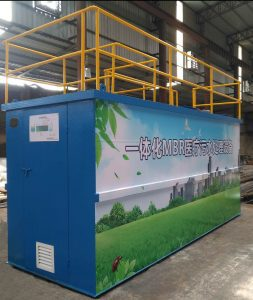 Containered Wastewater Equipment MBR
